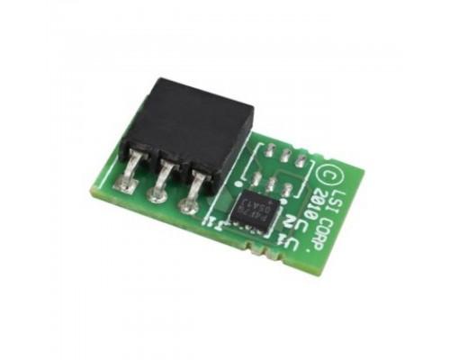 Лицензия INTEL RAID 5 AXXRPFKHY5 933690